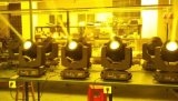 높은 광도 230W 7r Sharpy 광속 세척 이동하는 헤드