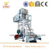 Миниый тип HDPE, машина пленки дуновения LDPE пластичная