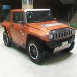 Ingesloten Elektrische Kar Hummer op batterijen (hx-t)