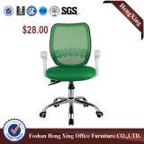 (HX-6004)現代高い背皮の執行部の椅子
