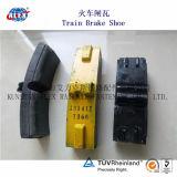 Bloque de freno del tren con el material compuesto y Q235