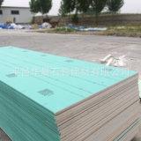 La Chine a percé le panneau de gypse suspendu, placoplâtre, plafond de mur de pierres sèches
