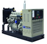 40kVA Ricardo Engine Electric Diesel Generator