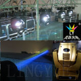 DJ Disco 230W Sharpy Beam Stage 7r Moving Head