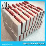 중국 제조자 최고 강한 고급 희토류 소결된 영원한 무브러시 모터 자석 또는 NdFeB 자석 또는 네오디뮴 자석