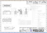 Hochtemperatur-freie Proben 2.54mm 6pin--männlicher winkliger Vorsatz des Kasten-64pin