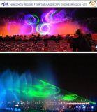 Laser della fontana della fontana di musica