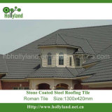Плитка крыши металла с каменным Coate (римская плитка)