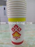 tasse des boissons 20oz, tasse de thé de Milke (YH-L165)