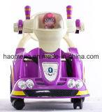 Bebé E-Wwallet Car Niños Swing Car