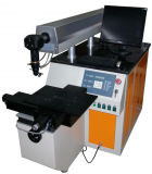 Machine 2016 en aluminium de soudure laser d'acier inoxydable de vente chaude de Shenzhen