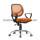 Вращающееся кресло малыша ткани подлокотника офиса удобное с основанием PP