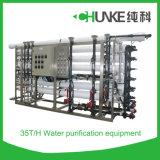 завод по обработке питьевой воды системы RO морской воды 40t