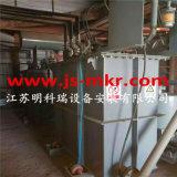 Forno di fusione utilizzato di induzione per media frequenza di 5 tonnellate per ferro/acciaio/rame