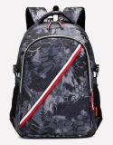 Saco da trouxa de Mochila do estudante de três cores, saco de escola