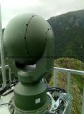 森林火災の検出のElecto光学二重センサーの赤外線画像のカメラシステム(SHR-PTHLV4020HTIR275R)
