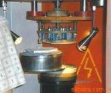 Soldadora que cubre con bronce de inducción de la venta directa de la fabricación para la cocina