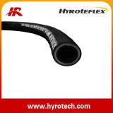 Hydraulisches Hose SAE 100r2at&DIN en 853 2sn u. High Pressure Rubber Hose