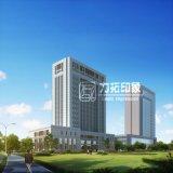 Jining-Geschäftsbank-Außen-Wiedergabe-Projekt