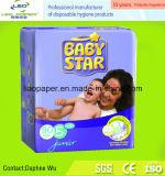 ナイジェリアの有名なブランドの赤ん坊のおむつ、赤ん坊Hugg