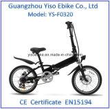 大人のためのMyatuの電気折るバイク