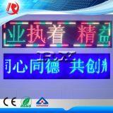 Rotes und grünes Baugruppen-Bildschirm-Panel der Text-Bildschirmanzeige-LED P10 Rg