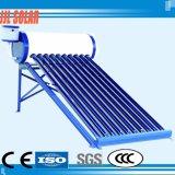 Calentador de agua solar de la presión inferior (colector solar solar del tanque de agua)