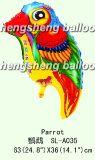 Собственн-Загерметизированный воздушный шар (SL-A035)
