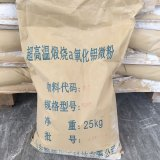 5000 Alúmina baja de sodio de alta temperatura de la malla