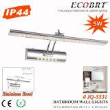 욕실 5W의 Ecobrt - 새로운 SMD5050 LED 거울 벽 빛