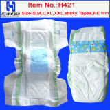 Wegwerfbares Baby Diaper mit Leaking Guard und Blue Layer (H421#) (H421)