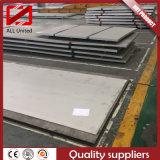 ASTMのステンレス鋼の版の製造者(304/310S/316/316L/321/904L)