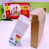 Caja de la píldora XCS-650 Máquina automática de carpetas Encoladora