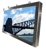 12.1inch Rugged LCD Industrial Monitor