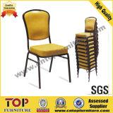 편리한 뒤 강철 쌓을수 있는 연회 의자