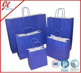 2pk Eco Solid Kraft Bolsas de papel Brown Kraft Gift Bags com Yellow Twisted Handle