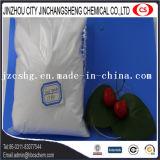 Сульфат 20.5%N CS-73A аммония удобрения азота зернистый