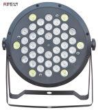 低価格の屋内ディスコLEDの同価の高品質の段階ライト42LEDs*3W RGB 3in1はつくことができる