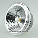 특허가 주어진 15W Reflector Scob 크리 말 G53 12V AR111 (LS-S615-G53)
