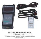 Измеряя микрометр 0.001mm инструментов