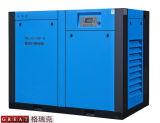 Compressor do parafuso da compressão do ar de dois estágios