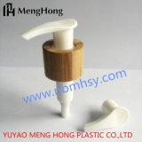 A loção bombeia o pulverizador plástico