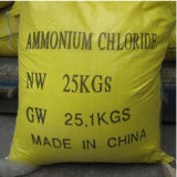 Minuto industrial 99.5% del cloruro de amonio del grado (NH4CL) en China
