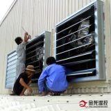 Exaustor industrial fixado na parede da exploração avícola com preço