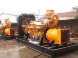 1200kw予備発電の無声ディーゼル発電機セット