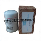 Filtre à huile 1622314200 pour compresseur d'air-Atlas Sapre Parts