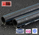 De125*7.4mm pour Water Supply 1.0MPa HDPE Pipes