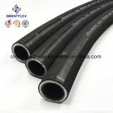 Mangueira hidráulica de alta elasticidade do fio de aço (En856 4sp/4sh)
