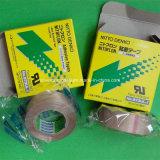 熱抵抗のNo. 973UL-S Nitto Denkoテープ