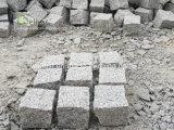 حديقة فناء رماديّ صوان راصفات, [كبّلستون]